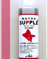 ウォーターサプリ 金魚・錦鯉用
