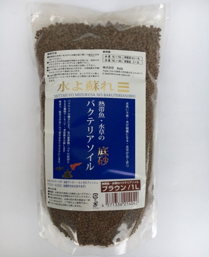 熱帯魚・水草のバクテリアソイル ブラウン 1L