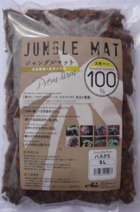 ジャングルマット